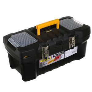 Caixa Organizadora Prata 5238 Rimax