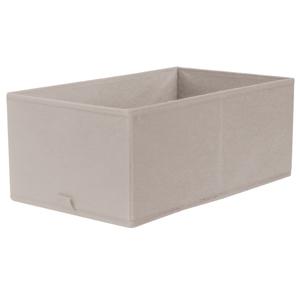 Caixa Organizadora Tecido Cinza sem Alça 18x26x44cm Spaceo