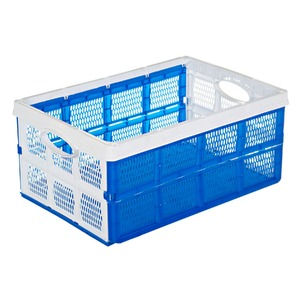 Caixa Organizadora Plástico 35L Azul e Branco sem Tampa 22,50x34,50x50,80cm Organização Plasútil