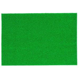 Capacho Retangular PVC 58x40cm Verde 3M