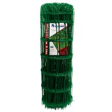 Cerca Plástico Verde 0,95x25m