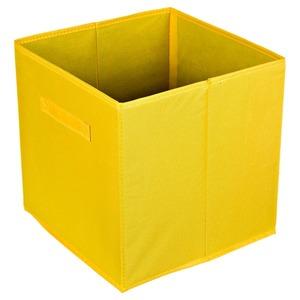 Cesto Organizador Tecido Amarelo 31x31x15 cm Importado