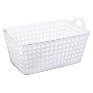 Cesto Organizador Plástico 22L Branco sem Tampa 24,50x49,50x32cm Organização Arthi