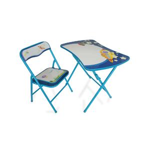 Conjunto Mesa e Cadeira Infantil Espaço 2 Peças Azul
