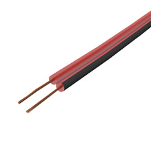Cordão Paralelo Bicolor 2x0,75mm Megatron