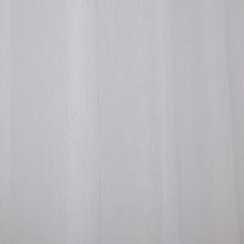 Cortina Hermes Branca com 2 Folhas de 2,00x2,60m