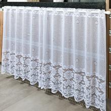 Cortina para Cozinha Stilo 0,80x1,60m