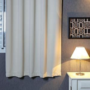 Cortina para Sala/Quarto Blackout Tecido Marfim Bella Janela 1,80x1,30m 1 Folha