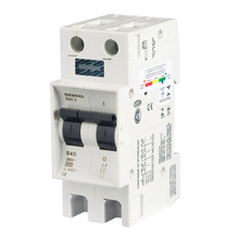 Disjuntor Din Bipolar 250-440V 20A 36x90x53mm 220-6 Siemens