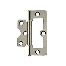 Dobradiça para Porta Simples 75x32mm Prata 2 peças