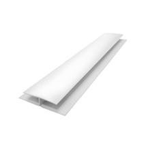 Emenda H Rígido de PVC Branco 4m Real PVC