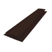 Emenda H Rígido de PVC Tabaco 4m Real PVC