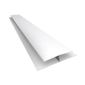 Emenda Rígido de PVC 1,3x7cm Confibra