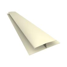 Emenda Rígido de PVC 600 Plasbil