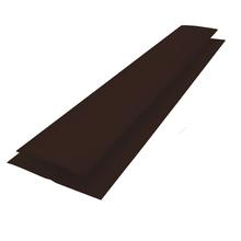 Emenda Rígido de PVC 600x4,5cm Real PVC