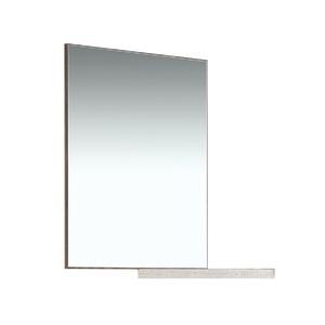 Espelheira de Banheiro Sem Luminária Ameixa/Trama 75x60cm Mezzaroba