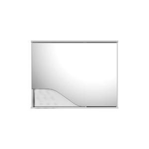Espelheira de Banheiro Class 50x65cm Branco Fabribam
