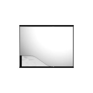 Espelheira de Banheiro Class 50x65cm Preto Fabribam