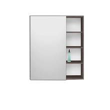 Espelheira de Banheiro Gold 65x77x14cm Amêndoa Fabribam