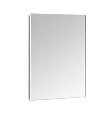Espelheira de Banheiro Sem Luminária Prata 70x80cm Roca