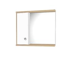 Espelheira de Banheiro Retrô 65x78x15cm Amêndoa e Branco Fabribam