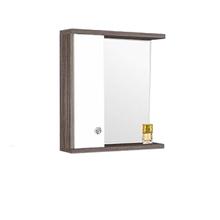 Espelheira de Banheiro Retrô/Ampla 65x60x15cm Amêndoa e Branco Fabribam