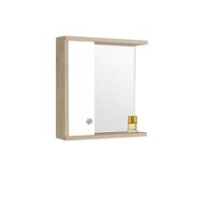 Espelheira de Banheiro Retrô/Ampla 65x60x15cm Carvalho e Branco Fabribam