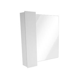 Espelheira de Banheiro Sisco 55x80cm Branco Laca Venturi