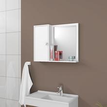 Espelheira Para Banheiro Dayene 46x57,5x10cm Branca