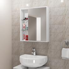 Espelheira para Banheiro Miami 62,5x54x12,5cm Branca Moveis Bechera