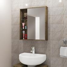 Espelheira para Banheiro Miami 62,5x54x12,5cm Madeira Rústica Moveis Bechera