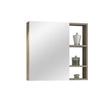 Espelheira para Banheiro Santorini 60  57x60x13,5cm Capuccino AstralDesign