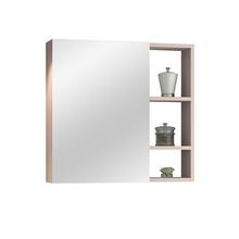 Espelheira para Banheiro Santorini 60  57x60x13,5cm Rosa Milk AstralDesign