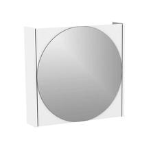 Espelheira para Banheiro Sevilha  46x48x10cm Branco Darabas Agardi