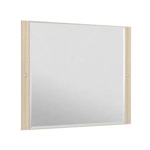 Espelheira Para Banheiro Sollo MDF Ibiza/Branco S/Luminária 99X65X3Cm Contemporânea Darabas