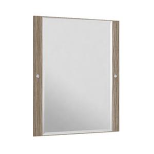 Espelheira Para Banheiro Sollo MDF Mezzo/Branco S/Luminária 59X65X3Cm Contemporânea Darabas