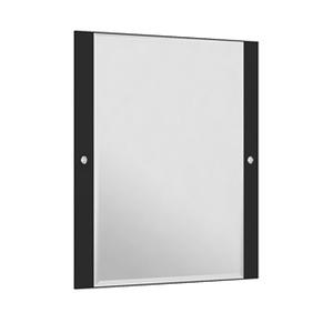 Espelheira Para Banheiro Sollo MDF Preto/Branco S/Luminária 59X65X3Cm Contemporânea Darabas