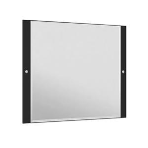 Espelheira Para Banheiro Sollo MDF Preto/Branco S/Luminária 99X65X3Cm Contemporânea Darabas