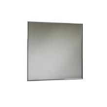 Espelho de Banheiro Quadrado 53x53cm Magnus Expambox