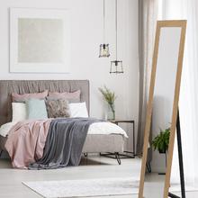 Espelho de Chão Color Nogueira 41x155cm