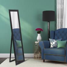 Espelho de Chão Color Preto 41x155cm