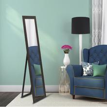 Espelho de Chão Color Tabaco Weng 41x155cm