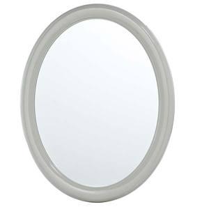 Espelho Oval Marfim 56x44,5cm Parede Primafer