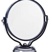 Espelho Redondo Redondo Fumê com aumento 19cm Formacril