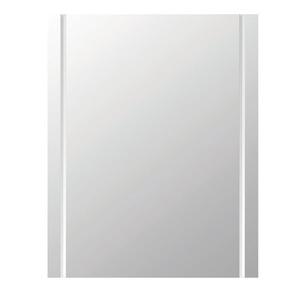Espelho Retangular 50cm Primafer