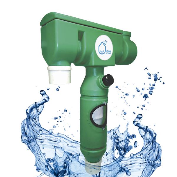 Filtro para gua de chuva chove chuva leroy merlin for Deposito agua leroy merlin