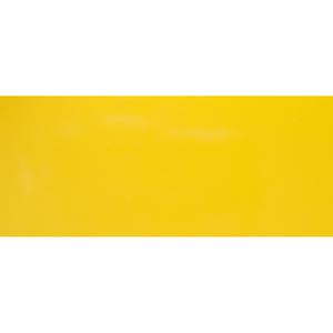 Fita de Borda Revestido Amarelo Gema 2,2cm JR Madeiras