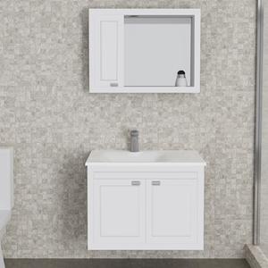 Gabinete de Banheiro Madeira Branco 55,5x77x40cm Argos Gaam
