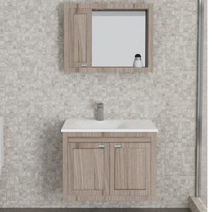Gabinete de Banheiro Madeira Noce e Branco 55,5x77x40cm Argos Gaam