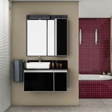 Gabinete de Banheiro Massimo 50x89x43cm Ebano e Preto Mazzu